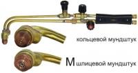 Резак пропановый Р3П (Р3ПМ - аналог Маяка)