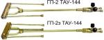 Горелка ГП-2 (з) (ТАУ-57, ТАУ-75, ТАУ-90, ТАУ-120, ТАУ-144, ТАУ-210)
